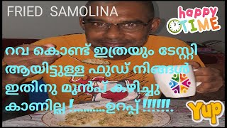 Recipe147 :Fried Samolina Special RecipeFried Rava with chicken &amp Veg. Recipe Samolina veg. recipe