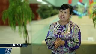 В Казахстане обновили содержание образования