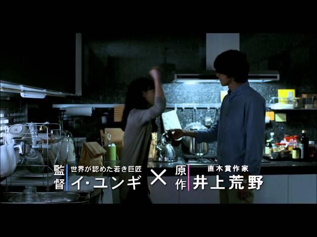 映画『愛してる、愛してない』特報