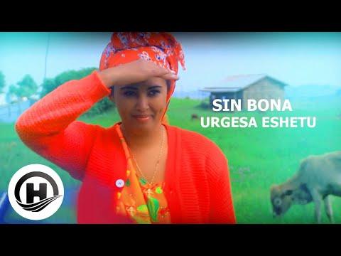 New Ethiopian Oromo Music video 2017-Urgesa Eshetu(Urjii)