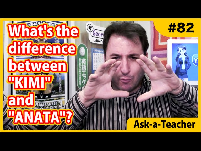 Ask-a-Teacher #82 - What is the difference between KIMI and ANATA?