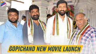Gopichand New Movie Launch | Mani Sharma | 2019 Latest Telugu Movies | Telugu FilmNagar