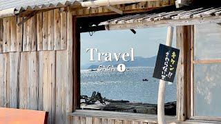일본 브이로그ㅣ사가 온천 여행 ➊ 이토시마 소금 공방&…