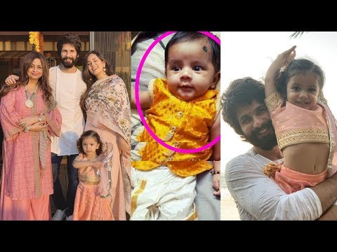 Shahid Kapoor and Mira Rajput celebrate first diwali of son Zain in special way |Misha f