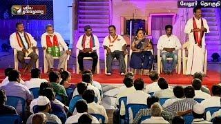 Modhum Vetpalargal Ganikkum Vakkalargal Vellore Canditates 05-05-2014 | Puthiyathalaimurai Tv shows