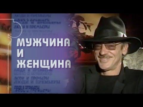 mihail-boyarskiy-telespektakl-intimnaya