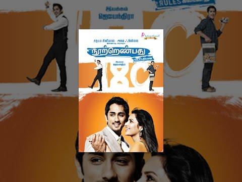 180 Nootrenbadhu