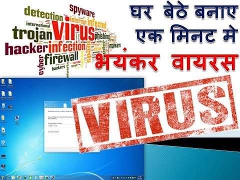 Create a Computer shut down Virus without any application