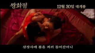 Repeat youtube video 霜花店Frozen Flower MV