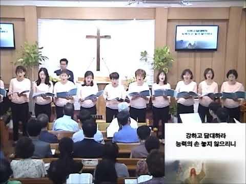 2019 명성비전교회 맥추감사절 특순1