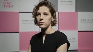 Ирина Горбачева и другие девушки выступают против стандартов красоты