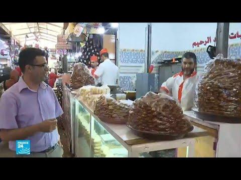 أجواء شهر رمضان وطقوسه في المغرب  - نشر قبل 5 ساعة
