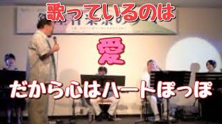 2014年3月17日、多くのファンに惜しまれ乍ら天国に旅立った日本シャンソ...