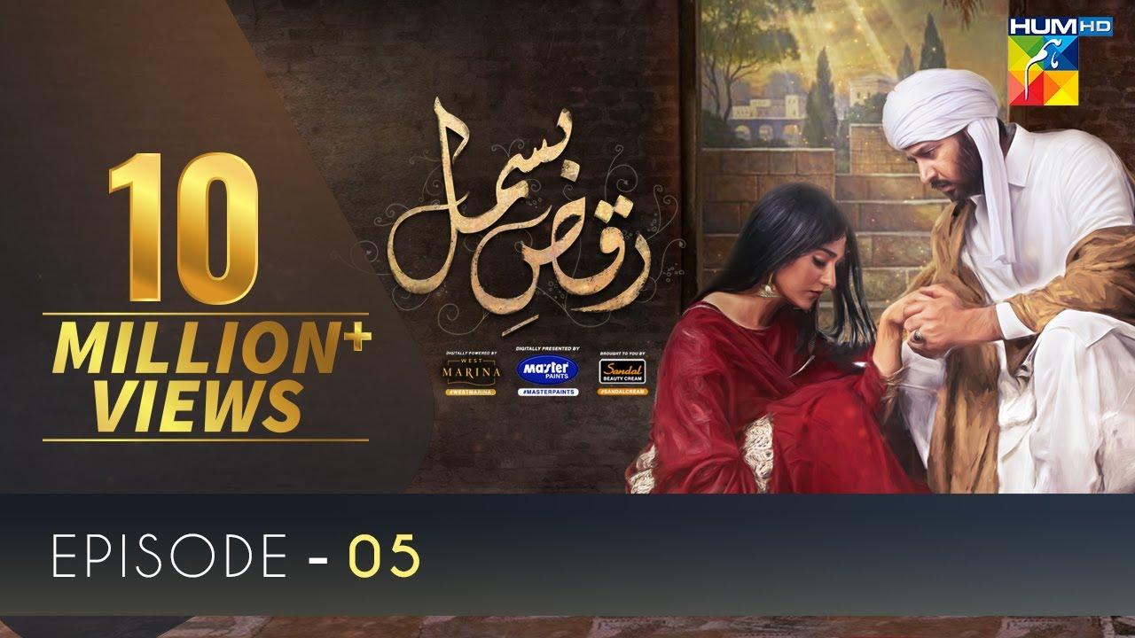 Download Raqs-e-Bismil   Episode 5   Eng Sub   Digitally Presented By Master Paints   HUM TV   22 Jan 2021