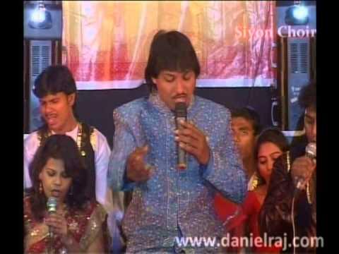 Yeshu Ke Darbar mei By Ps Daniel Raj (Siyon Choir)