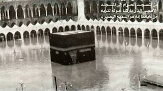 Surah Yasin Tarjuma (Tamil) 1/3 - Jawfer Hafiz