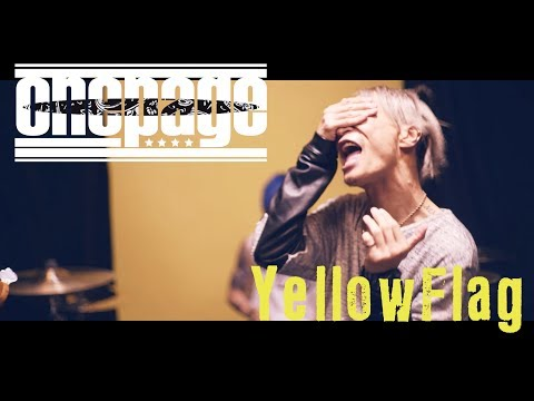onepage『YellowFlag』MUSIC VIDEO