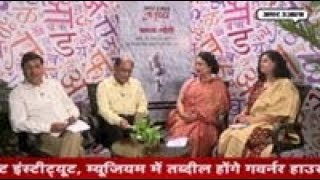 Hindi Diwas Kavita | Hindi Diwas Poem | Hindi Day Shayari | Amar Ujala Kavya
