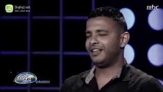 Arab Idol - محمد حسن - تجارب الأداء