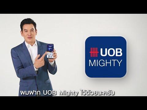 UOB Mighty Tutorial