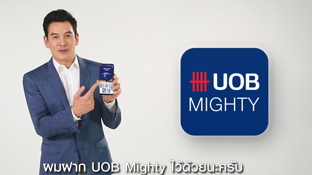 Download UOB Mighty Tutorial