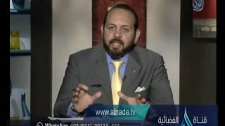 علاج إدمان الإباحية   نفوس مطمئنة   د أحمد فوزي صبرة 4-1-2017