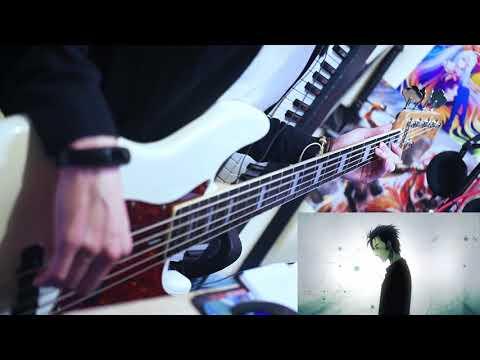 【Steins;Gate 0 ED】LAST GAME【Bass Cover】