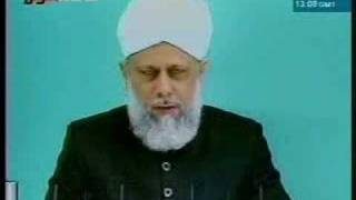Islam - Friday Sermon - March 21, 2008 - Part 1 of 6