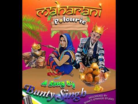 Bunty Singh - Maharani Pholourie (2019 Guyana Chutney)