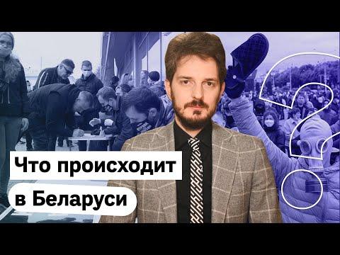 Как Лукашенко пытается не потерять власть
