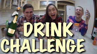 DRINK CHALLENGE - Рыгаем / Андрей Мартыненко