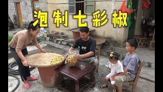 阿琪用这种方法泡制七彩椒,不加酱油不加水,表皮光滑香脆可口Chinese Food【农村阿琪】