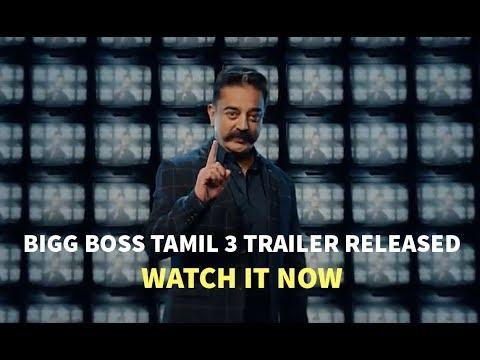 Bigg Boss Tamil Vote Season 3 | Voting Online | Missed Call Numbers