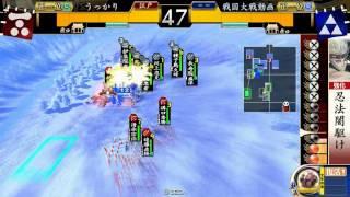 戦国大戦 遠藤清水バラ(正一C)vs島津(正一B)