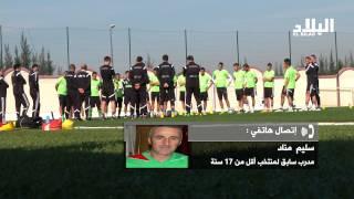 كرة القدم الجزائرية بين الإستيراد و إهمال التكوين / El Bilad TV