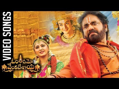 Om Namo Venkatesaya Video Songs | Nagarjuna | Anuskha | Pragya Jaiswal | TFPC