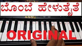 """Gambar cover Learn (How) to play """"Bombe Heluthaithe - Original Kannada song"""" with notes HD"""