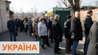 Несмотря на карантин: пенсионеры штурмуют банки, чтобы снять деньги с карточек