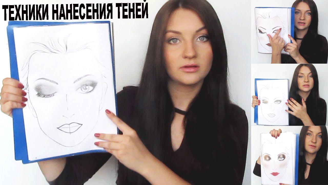 Наброски и рисунки девушек