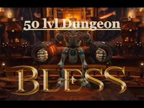 Bless Online - 50 Level Dungeon - Last Boss (Zeeto)