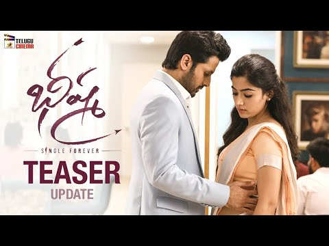 Bheeshma Movie Teaser Update Nithin Rashmika Mandanna 2019 Latest Telugu Movies Telugu Cinema Youtube