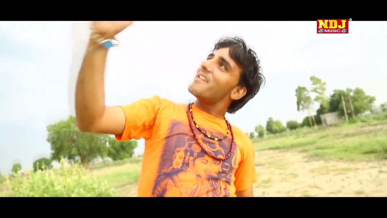 New Shiv Bhajan 2017 # Mein Fan Bhole Nath ka # Amardeep Badhavadiya # NDJ Music