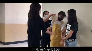 반지초 삐삐걸(학교폭력예방 동영상)