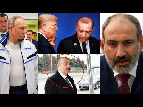 Пашинян СРОЧНО звонил Путину. Что случилось?  Предложение по Арцаху? Путин ждёт звонка от Эрдогана