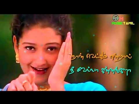 Un Samayal Arayil Song whatsapp status   Dhill