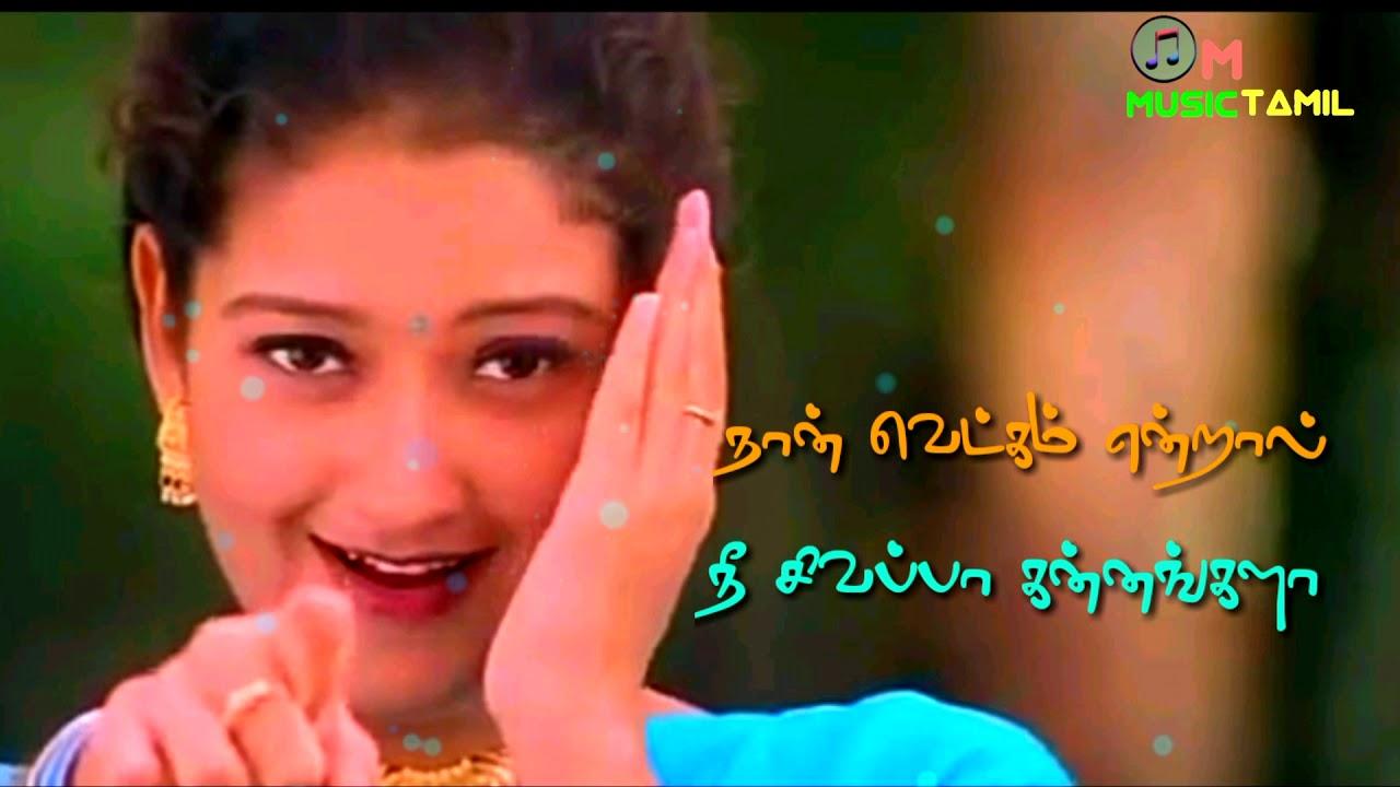 un samayal arayil song from dhill