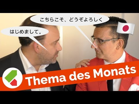 Thema des Monats November 2017 - Nikkei, TOPIX & Co. | echtg