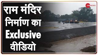 Ayodhya में Ram Mandir की नींव का निर्माण लगभग पूरा, October-end तक हो जाएगी नींव तैयार | News