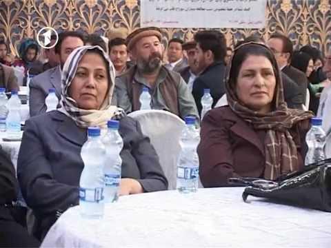 Afghanistan Dari News - 15.10.2016 خبرهای افغانستان