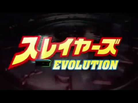Slayers Revolution Opening Theme